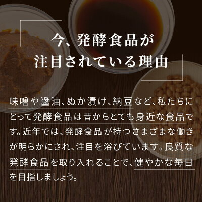 【公式/送料無料】万田酵素STANDARD分包タイプ
