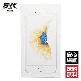 新品 未使用品 SIMフリー iPhone 6s 32GB ゴールド MN112J/A ネットワーク一年保証 Apple 本体 端末 中古 【万代Net店】