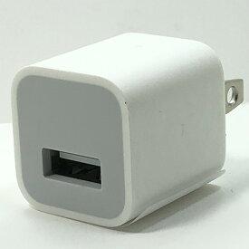 【新品 未使用品】Apple iPhone 純正 USB充電器 ACアダプター5V 【万代Net店】