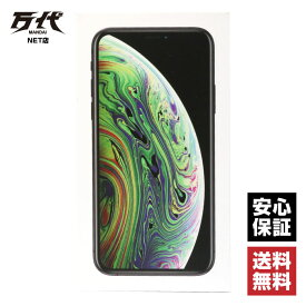 【中古】 au iPhone XS 64GB スペースグレイ MTAW2J/A ネットワーク一年保証 Apple 本体 端末 中古 【万代Net店】