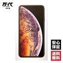 【中古】美品 Softbank iPhone XS MAX 256GB ゴールド MT6W2J/A ネットワーク一年保証 Apple 本体 端末 中古 【万代Ne…