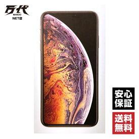 【中古】美品 Softbank iPhone XS MAX 256GB ゴールド MT6W2J/A ネットワーク一年保証 Apple 本体 端末 中古 【万代Net店】