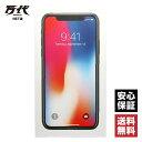 【中古】 Softbank iPhone X 64GB スペースグレイ MQAX2J/A ネットワーク一年保証 Apple 本体 端末 中古 【万代Net店】