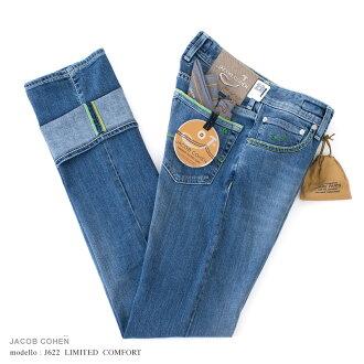 雅各 · 科恩 J622 有限舒適牛仔褲-8526-002 (水洗藍色彈力 servitchdenim) 有限的牛仔褲