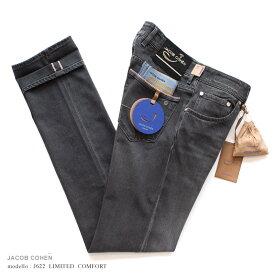 JACOB COHEN【ヤコブコーエン】J622 LIMITED COMFORT ブラックジーンズ ・art. 01188-002 (ブラックグレーデニム / ストレッチ / セルヴィッチ) ・leather patch. ブラックハラコ ・リミテッドシリーズ 【国内正規品】