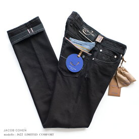 JACOB COHEN【ヤコブコーエン】J622 LIMITED COMFORT ブラックジーンズ ・art. 01188-001 (マットブラック / ストレッチ / セルヴィッチ) ・leather patch. ブラックハラコ ・リミテッドシリーズ ・イタリア製 【国内正規品】