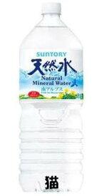 【猫】サントリー 南アルプスの天然水(南アルプス天然水)6本入×1箱