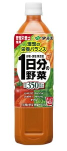 1日分の野菜 900g ×12本 伊藤園