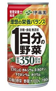 1日分の野菜 190g×20本 缶