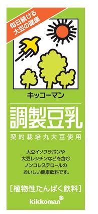 【猫】キッコーマン 調整豆乳 1L 1000ml紙パック6本入 2ケース(12本)セット