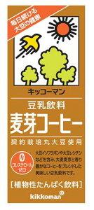 豆乳飲料 麦芽コーヒー 1L×6本 紙パック