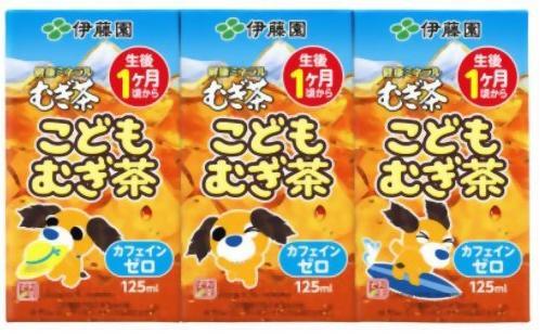 【猫】伊藤園 健康ミネラルむぎ茶 こどもむぎ茶 紙パック 125ml×36本(3本パック×12) (4ケースまで送料同額)