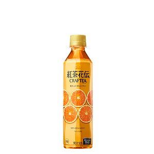 【送料無料】紅茶花伝クラフティー 贅沢しぼりオレンジティー 410mlPET×24本入り