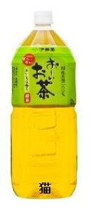 【猫】伊藤園 おーいお茶 お〜いお茶 2LPET×6本