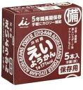 【猫】井村屋 えいようかん (60g×5本入)×10個セット 6セットまで送料同額