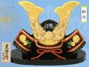 五月人形 コンパクト おしゃれ 金の龍が飾りに付いた豪華な兜飾り 台がセットになってとってもお得 出世兜飾り(双龍)【あす楽対応】…