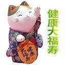浅草 外国人 人気 お土産 敬老の日 ギフト/快気祝い /招き猫 置物 まねきねこ 開店祝い ちりめん着物がかわいい 左手上げてお客様を招…