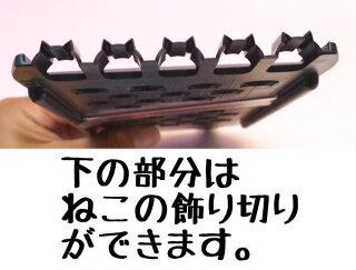 【新商品】Nyammyねこのスライサー【メール便/スライサー/おろし金/薬味おろし/飾り切り/猫型/台所/料理道具/猫料理道具/にゃー/猫雑貨/ねこ/Nyammy/貝印】
