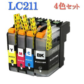 Brother ブラザー LC211 LC211-4PK 4色セット 中身 ( LC211BK LC211C LC211M LC211Y ) 互換インク brother 最新バージョンICチップ付