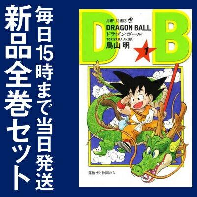 【漫画】ドラゴンボール 全巻セット (1-42巻 全巻) [新書版/新装版]/漫画全巻ドットコム