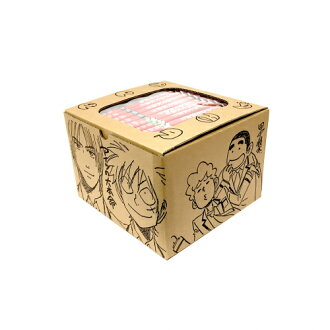 画田中铃木老师,设置降低特别箱安排[那个家伙的大真正的候补者(1-10卷)+人桩子!1-2卷新装修版(的)]全卷