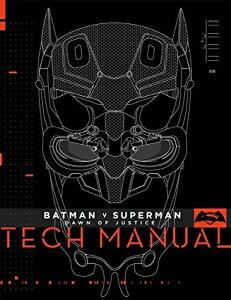 【在庫あり/即出荷可】【新品】バットマン vs スーパーマン ジャスティスの誕生 Teck Manual