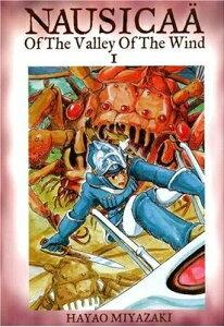 【新品】【予約】風の谷のナウシカ 英語版 (1-7巻) [Nausicaa of the Valley of the Wind Volume1-7] 全巻セット