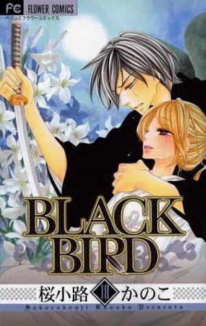 【中古】BLACKBIRDブラックバード(1-18巻)/全巻セット_コンディション(良い)