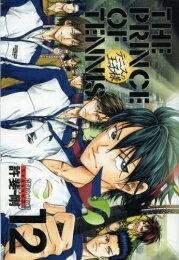 【中古】テニスの王子様 完全版 season3 (1-12巻)全巻セット_コンディション(良い)