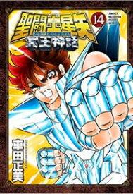 【中古】聖闘士星矢 NEXT DIMENSION 冥王神話 (1-12巻) 全巻セット コンディション(良い)