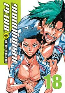 【新品】【予約】弱虫ペダル 英語版(1-15巻) [Yowamushi Pedal, Vol. 1-15] 全巻セット