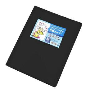クリアファイル収納ホルダー ブラック / 漫画全巻ドットコム