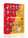 【新品】けものフレンズ BD付オフィシャルガイドブック(6)【予約:2017年8月26日発売予定】