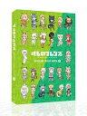 【新品】けものフレンズ BD付オフィシャルガイドブック(2)【予約:2017年4月26日発売予定】