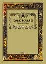 【在庫あり/即出荷可】【新品】【画集】DARK SOULS III DESIGN WORKS
