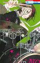【在庫あり/即出荷可】【新品】覆面系ノイズ (1-12巻 最新刊) 全巻セット