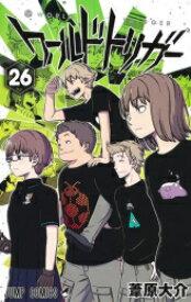 【新品】ワールドトリガー (1-22巻 最新刊) 全巻セット