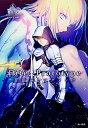 【在庫あり/即出荷可】【新品】Fate/Prototype・蒼銀のフラグメンツ (1-5巻 全巻) 全巻セット