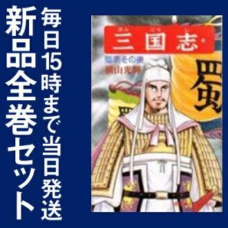 王国完整设置 (所有卷卷 1-60) / 漫画所有点 com