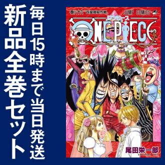 One piece ONE PIECE complete set (top Vol 1-71 new) / cartoon all dot com