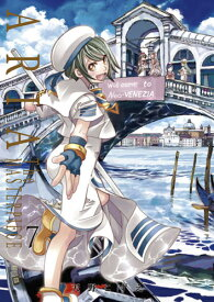 【新品】ARIA 完全版 ARIA The MASTERPIECE (1-7巻 全巻) 全巻セット