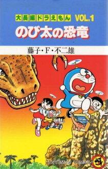 哆啦 a 梦完整设置 (卷 1-24 完整) / 漫画所有点 com