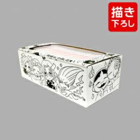 【新品】神様はじめました (1-25巻 全巻)【鈴木ジュリエッタ先生描き下ろし収納ボックス付き】 全巻セット