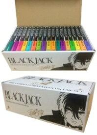 【在庫あり/即出荷可】【新品】ブラック・ジャック [文庫版] (1-17巻 全巻) 特製ボックスケース入り