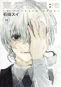【新品】東京喰種−トーキョーグール−コミックSET (全30冊) 全巻セット
