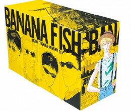 【入荷予約】BANANA FISH バナナフィッシュ 復刻版全巻BOX(vol.1-4) 全巻セット 【10月上旬より発送予定】