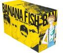 【入荷予約】【新品】BANANA FISH バナナフィッシュ 復刻版全巻BOX(vol.1-4) 全巻セット 【3月下旬より発送予定】