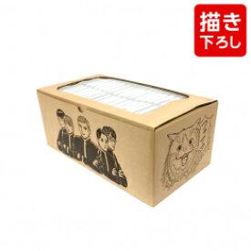 【新品】インベスターZ (1-21巻 全巻) 三田紀房先生描き下ろし全巻収納BOX付 全巻セット