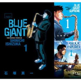 【新品】ブルージャイアント BLUE GIANTコミックセット (全23冊) 全巻セット
