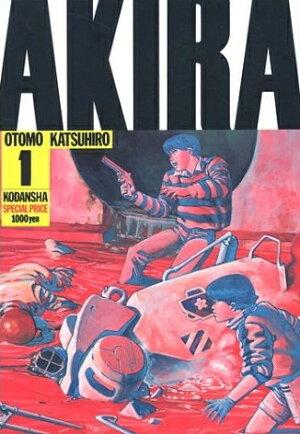 【在庫あり/即出荷可】【新品】AKIRA[ワイド版](1-6全巻)全巻セット